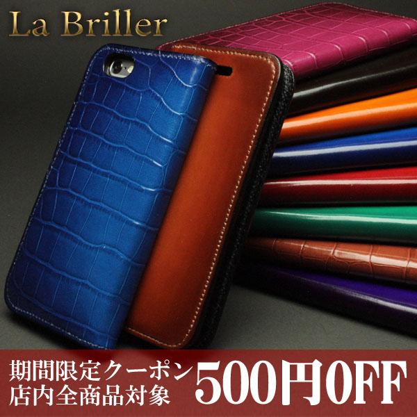 500off_coupon